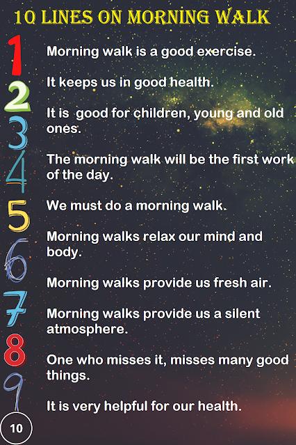 Short Few Lines Essay on Morning Walk