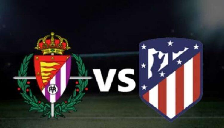 مشاهدة مباراة أتلتيكو مدريد وبلد الوليد اليوم
