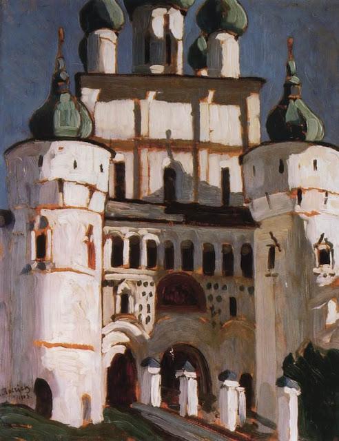 Николай Рерих - Ростов Великий. Вход в Кремль. 1903