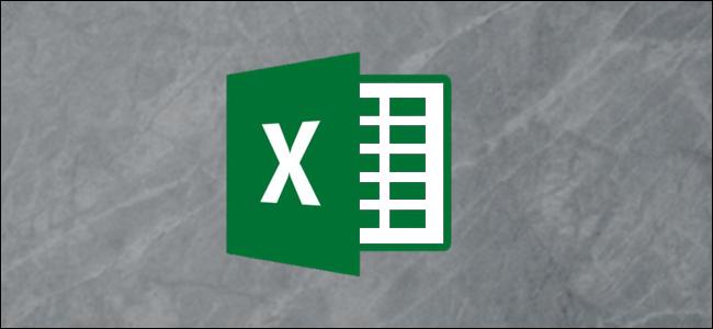 شعار Microsoft Excel على خلفية رمادية