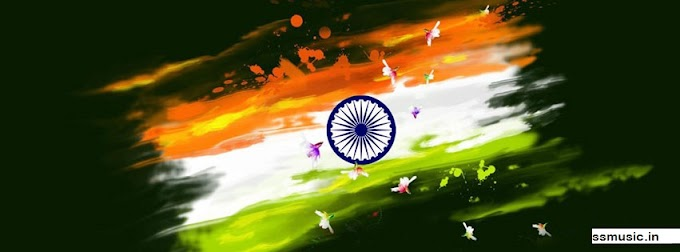 Indian Flag Facebook Cover Photo Wallpaper Free Download 2