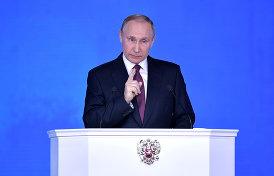 Почему послание Путина не будет таким, как раньше