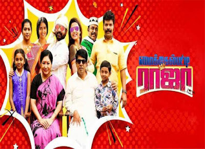Michealpatty Raja Movie Download Leaked On Filmywap