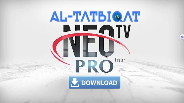 تحميل تطبيق Neo TV PRO 2020 - اكثر من 300 قناة مجانا
