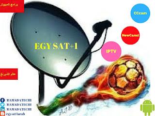 ملف lista iptv gratuit لقنوات CANALES PAGO EXABYTE, PELICULAS SMART TV VLC KODI