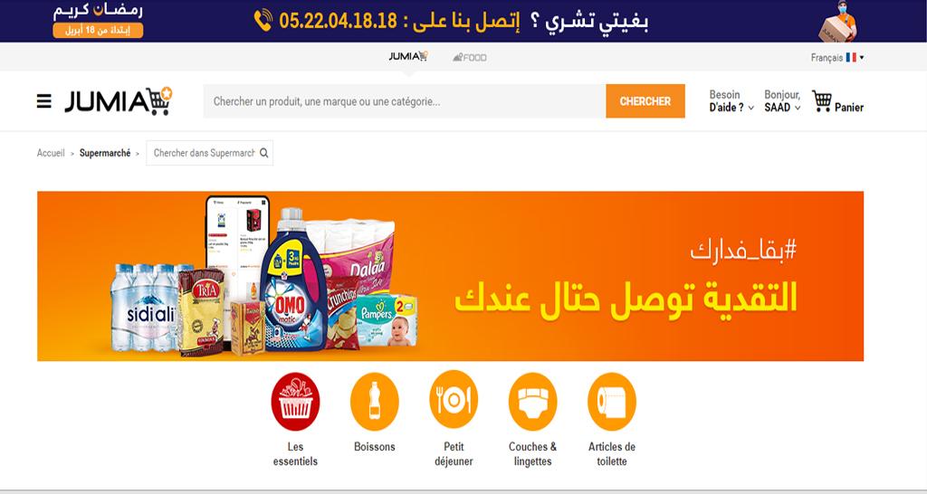 Supermarché Jumia