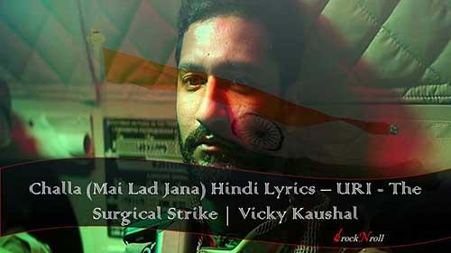 Challa-(Mai-Lad-Jana)-Hindi-Lyrics-URI