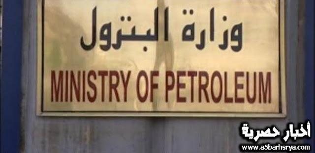 وزارة البترول تكشف حقيقة خبر ارتفاع الاسعار مُجدداً