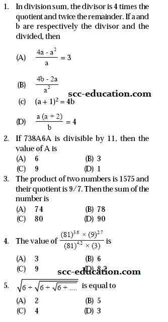 SSC Mathematics  sample Questions,