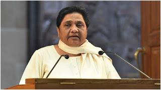 bjp-forcing-rss-agenda-mayawati