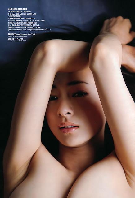 Umemiya Masako 梅宮万紗子 Weekly Playboy No 30 2011 Photos