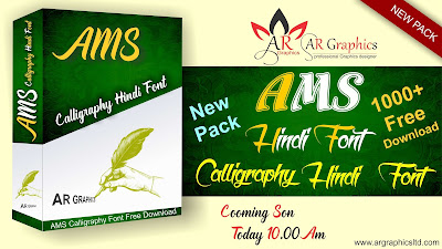 ams calligraphy fonts free download