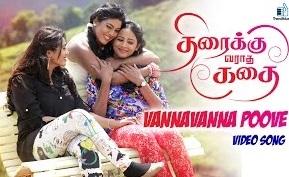 Thiraikku Varaadha Kadhai – Vannavanna Poove Video song | MG Sreekumar | Manjari | Nadhiya | Iniya