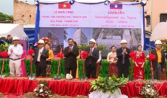 Lễ Khởi công Dự án Trung tâm thương mại Khách sạn Hủa Phăn -Thanh Hóa