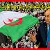 عاجل قرارات مهمة وجديدة اصدرها الرئيس تبون تهم وتفاجئ كل الشعب الجزائري