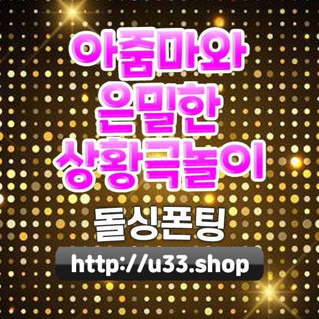 경북포항남구본식영상