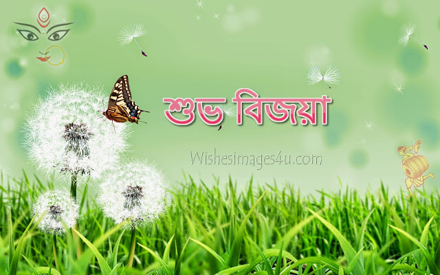 Subho Bijoya Wallpapers Download Free 2017