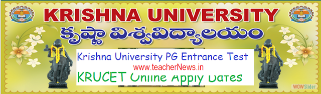 Krishna University PG Entrance Test 2019 | KRUCET 2019 Online Apply Dates