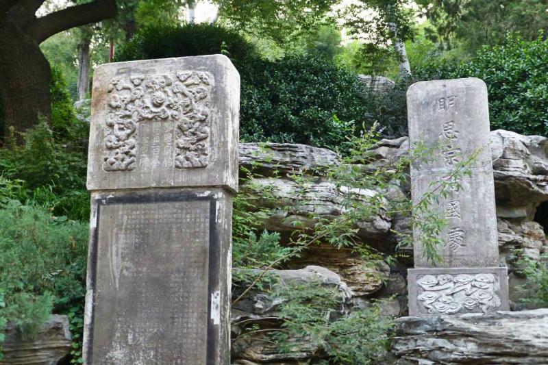 pechino parco jin shan