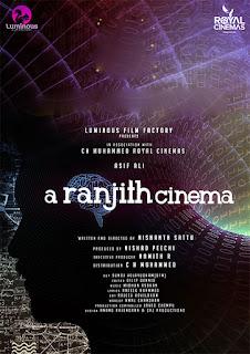A Ranjith Cinema Malayalam movie, www.mallurelease.com
