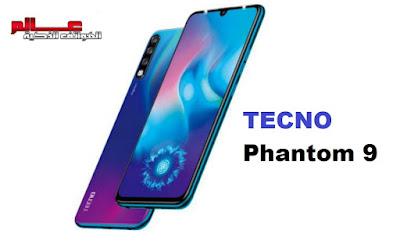 مواصفات تكنو فانتوم TECNO Phantom 9 مواصفات و سعر موبايل تكنو فانتوم TECNO Phantom 9 - هاتف/جوال/تليفون  تكنو TECNO Phantom 9 -   الامكانيات/ الشاشه/الكاميرات  تكنو TECNO Phantom 9 -  البطاريه و المميزات تكنو TECNO Phantom 9 .  موقـع عــــالم الهــواتف الذكيـــة