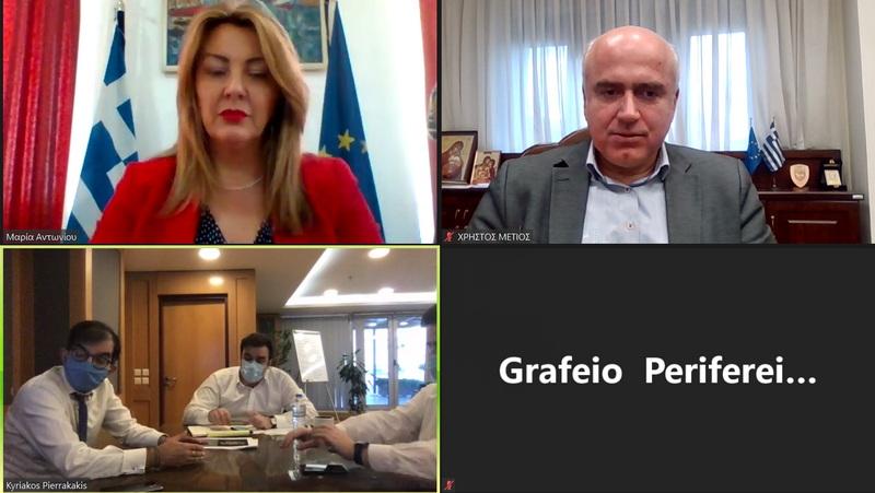 Συνεργασία της Περιφέρειας ΑΜ-Θ με το Υπουργείο Ψηφιακής Διακυβέρνησης για την καλύτερη εξυπηρέτηση των πολιτών