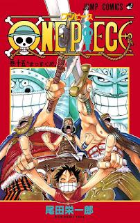 ワンピース コミックス 第15巻 表紙 | 尾田栄一郎(Oda Eiichiro) | ONE PIECE Volumes