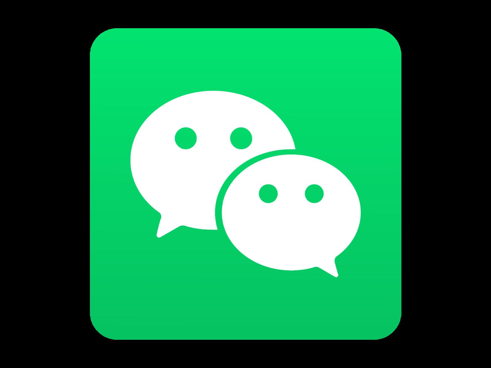 Logo WeChat Format PNG