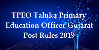 TPEO Taluka Primary Education Officer Gujarat Post Rules 2019