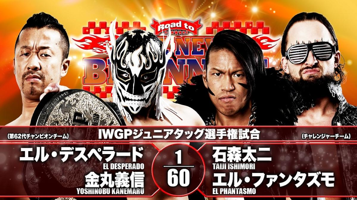 Cobertura: NJPW Road To The New Beginning 2021 – Day 05 – Ouro para o clube!