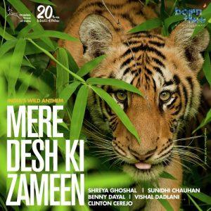 Mere Desh Ki Zameen (2018)