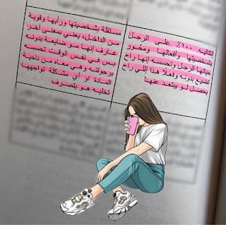 خاتم بصبعي pdf دكتورة شعولة