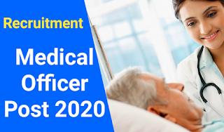 Medical Officer Recruitment