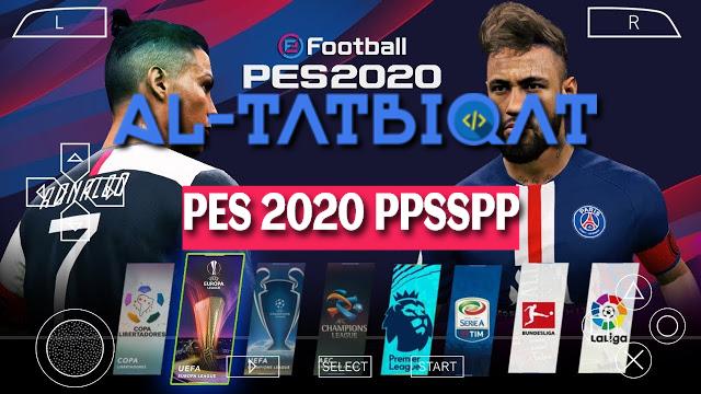 تحميل لعبة PES 2020 PPSSPP بدون انترنت من ميديا فاير