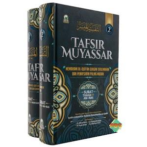 Tafsir Muyassar 2 Jilid Darul Haq