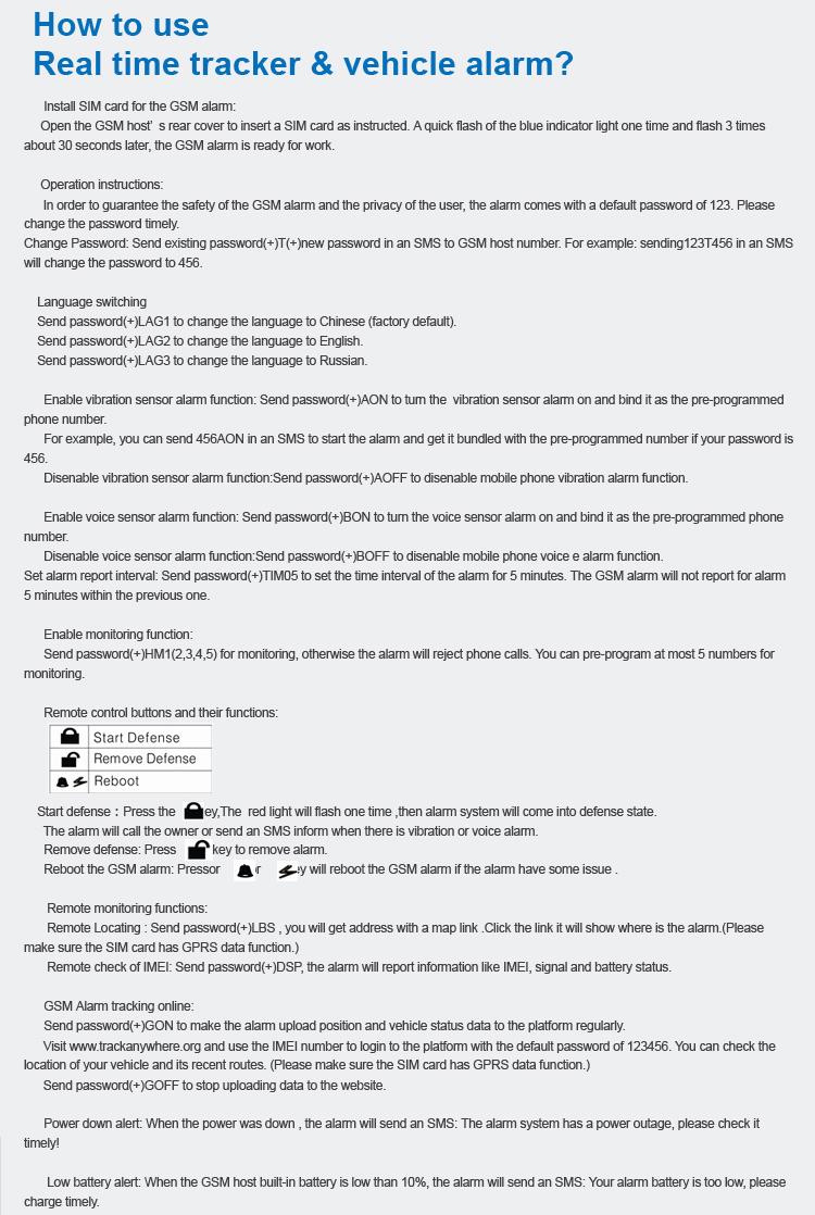 car alarm system инструкция на русском