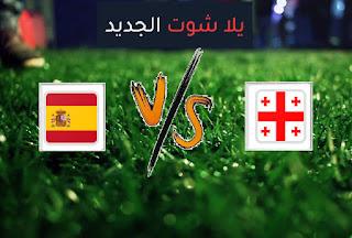 نتيجة مباراة اسبانيا وجورجيا اليوم الأحد في تصفيات كأس العالم 2022: أوروبا