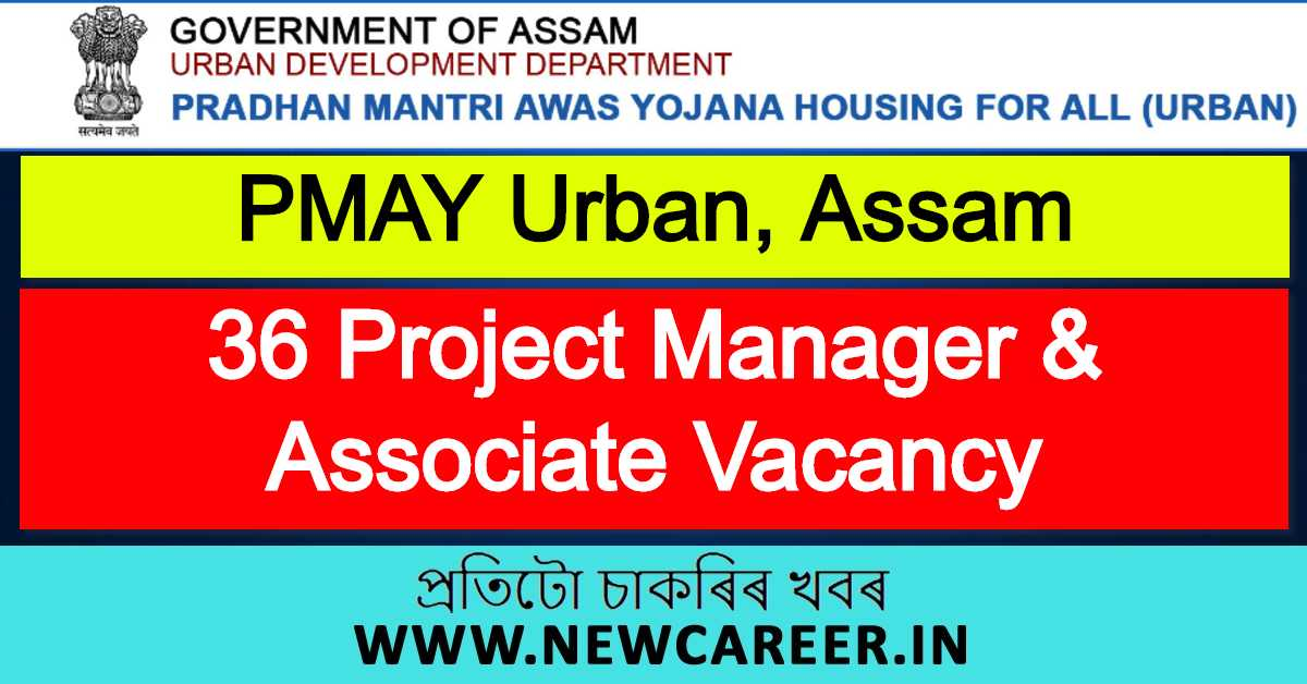 PMAY Urban, Assam Recruitment 2020 : Apply Online For 36 Project Manager & Associate Vacancy