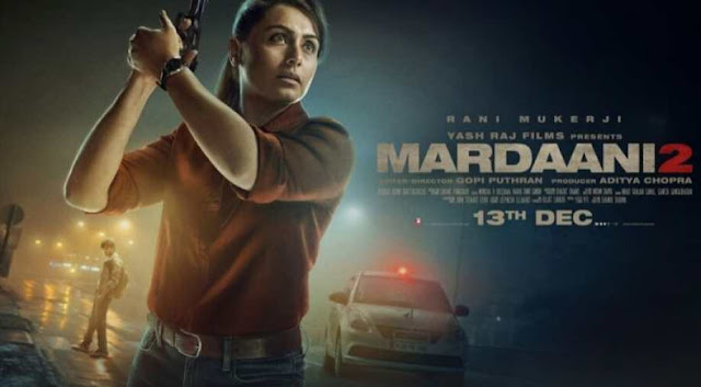 (Movie) Mardaani 2  (Mp4 Download)