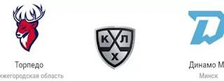 Динамо Мн – Торпедо смотреть онлайн бесплатно 17 октября 2019 прямая трансляция в 19:10 МСК.