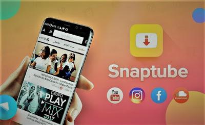 تنزيل snaptube مجانًا (android)