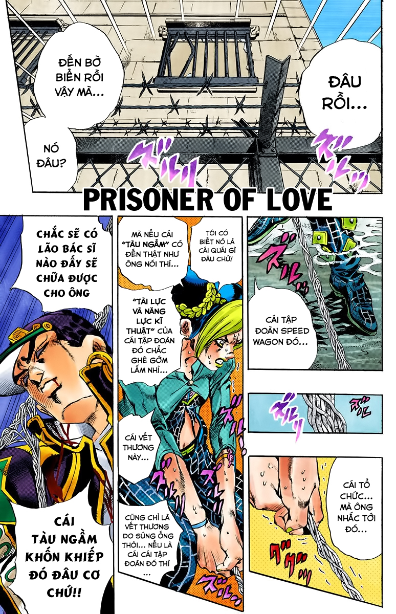 JoJo's Bizarre Adventure Chapter 593, next JoJo's Bizarre Adventure