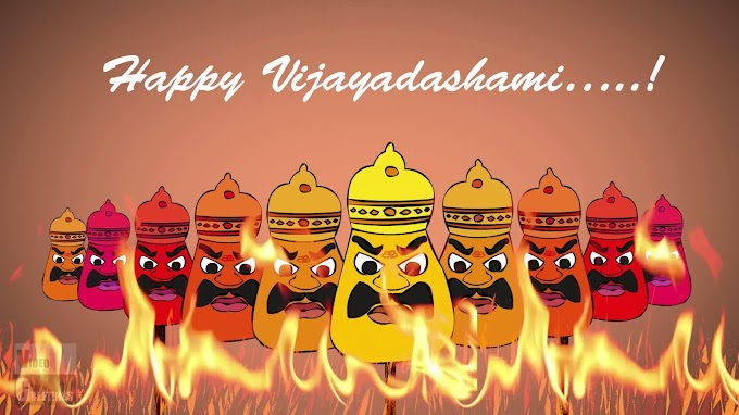 Happy Vijay Dashami 2018 Images HD, Quotes, SMS Messages, Dussehra Wishes, Puja Greetings Whatsapp Status