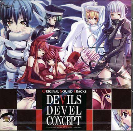 Devils Devel Concept Original Sound Tracks [FLAC]