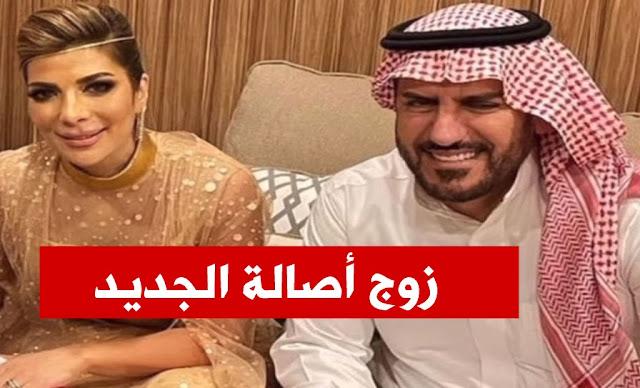 أصالة نصري و فائق حسن assala nasri mariage
