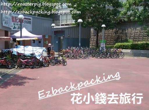 大學站單車匯合中心