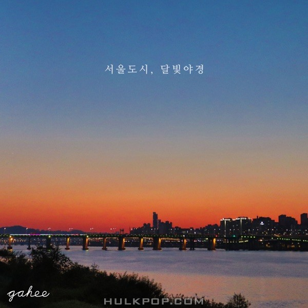 Kahi – Seoul City, Moonlight night view – Single