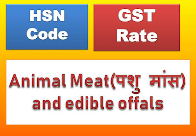 HSN Code for chicken meat, GST on Chicken Meat, GST Rate on Chicken Meat, Chicken hsn Code, Meat hsn code, hsn code search,HSN Code Search, GST Rate Search,
