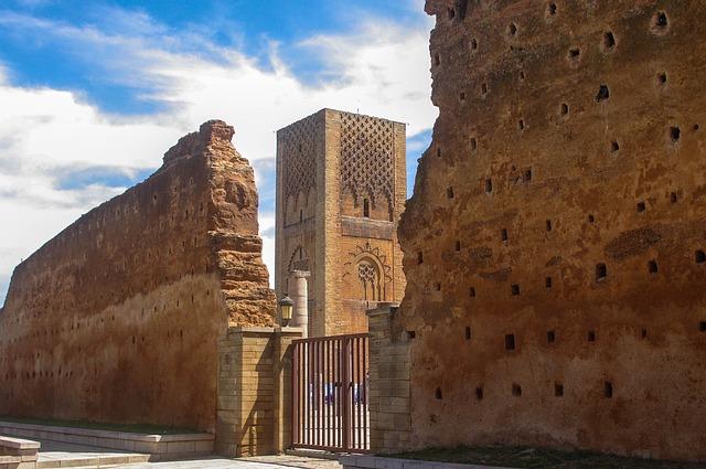 الرباط المغرب