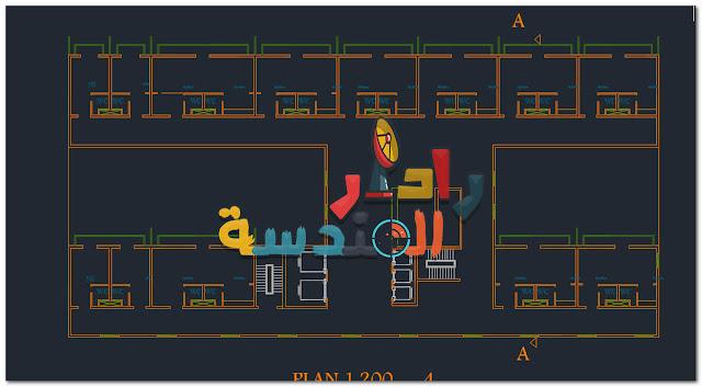 تحميل ملف أوتوكاد لــ مشروع المعلم المستشفى العام dwg